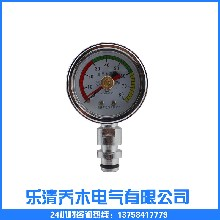 插杆式采煤压力表矿用压力表乔木电气特供