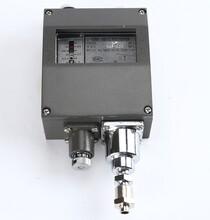 上海远东仪表船用压力控制器压力继电器YWK-50-C压力表各种规格
