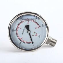 不锈钢出口压力表PSI/Bar油压表批发304油压表YTN-100BF图片