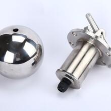 UQK-03不銹鋼浮球液位控制器垂直安裝304材質8~1000mm圖片