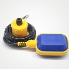 扁浮球防腐电缆浮球水泵浮球开关液位开关图片