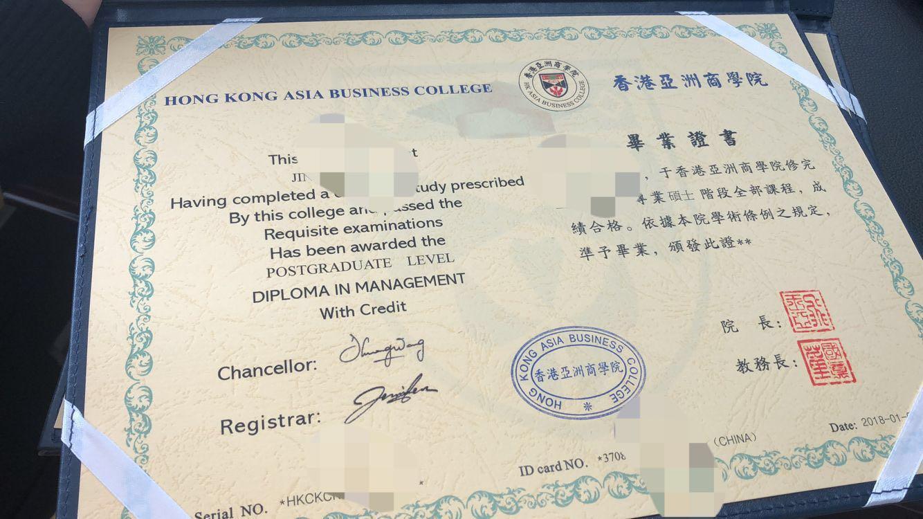广州在职MBA经理班在哪里报名