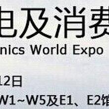 2017年上海家电展