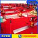 修路专用的挂板尺厂家直销刮板尺价格优惠混凝土刮板尺