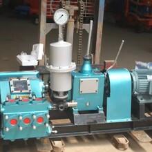 泥浆泵厂家专业生产直销泥浆泵厂家泥浆泵配件地基注浆加固机
