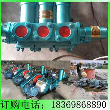 泥浆泵厂家直销注浆机价格优惠三缸往复单作用活塞泵