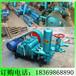 泥浆泵厂家直销注浆机价格卧式三缸往复单作用活塞泵