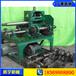 供应方管弯管机厂家专业生产销售多功能弯管机价格优惠薄管弯管机