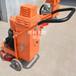 小型地坪打磨機自流坪打磨機全新混凝土打磨機