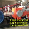 供應天津沃特泵業有限公司高壓旋噴泵GZB-90E高壓注漿泵