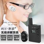 无线导游讲解器一对多系统WUS-智联图片