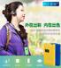 WUS一智联无线语音导览设备蓝牙耳挂式讲解耳机厂家直销