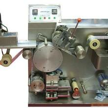 铝塑包装机小型铝塑包装机实验室铝塑包装机图片