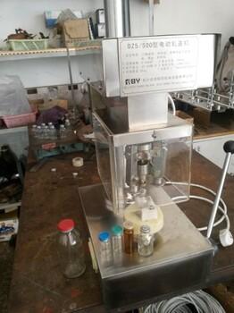 西林瓶电动轧盖机