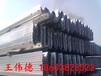 河南波形护栏板高速护栏板波形护栏厂家护栏网厂家