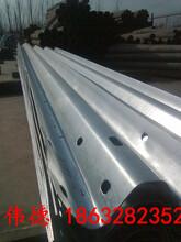 辽宁高速公路护栏板喷塑护栏厂家