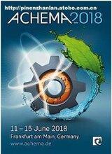 2018德国阿赫玛展丨ACHEMA2018丨德国ACHEMA丨阿赫玛展ACHEMA丨2018阿赫玛化工展览会