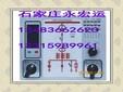 CX-9300开关状态综合指示仪