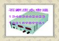 开关电源4NIC-QTS24II(2A)