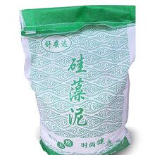 硅藻泥,硅藻泥生产厂家-江西舒安达硅藻泥有限公司