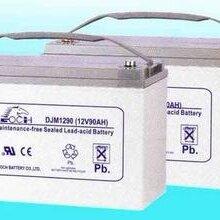 理士蓄电池报价理士蓄电池厂家