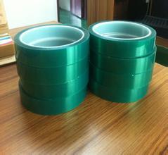 供应绿色高温胶PET绿色胶带电镀胶带烤漆绿胶带高温绿胶