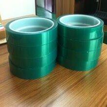 长期供应顺德高温胶带PET绿色高温胶带厂家直销价格优惠