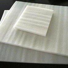佛山珍珠棉南海珍珠棉袋珍珠棉生产厂家