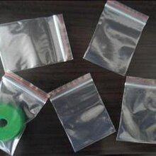 順德PE膠袋透明包裝袋日用品包裝袋膠袋生產廠家