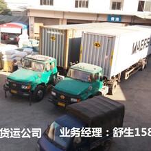 丹灶至香港出口物流公司-丹灶至香港出口货运专线-佛山南海忠实通物流公司