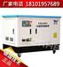 四缸水冷汽油发电机10kw
