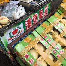 香瓜代销、批发香瓜、东莞下桥水果批发市场
