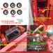 脚手架架子管钢管调直机原理介绍,校直除锈刷漆简易图的示意清楚易懂