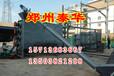 郑州泰华L11(巩义)蚌埠无烟节能炭化机价格优惠