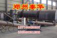 郑州泰华L(巩义)运城连续式秸秆炭化机制炭设备无烟
