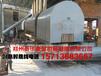 郑州泰华L(巩义)成都连续式树根炭化机设备我们更专业