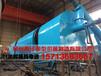 郑州泰华(巩义生产)甘肃连续式炭化炉厂家环保型设备