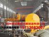 郑州泰华(巩义生产)东莞干馏果壳炭化炉售后服务周到