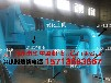 郑州泰华(巩义生产)湘西机制木炭机炭化炉设备厂家直销