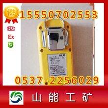 coo2no2矿用三合一气体检测仪厂家直销图片