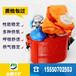 化學氧自救器自救器ZH45/30/60/120礦用自救器