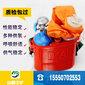 化学氧自救器自救器ZH45/30/60/120矿用自救器图片