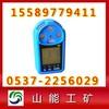 济宁气体检测仪选山能高精度多种气体检测仪