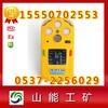 cd4四合一气体检测仪_设备灵敏误差小_分辨率高