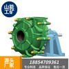 渣浆泵厂家直销_渣浆泵价格优惠