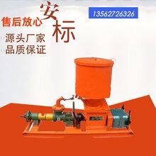專業研究生產礦用注漿封孔泵_使用方便_礦用注漿封孔泵圖片
