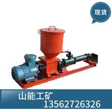 厂家直销注浆封孔泵_价格合理图片