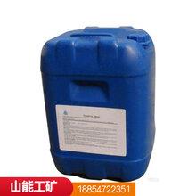 厂家直销冶炼行业专用阻垢缓蚀剂