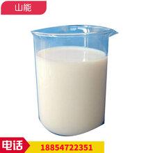 山能廠家直銷消泡劑,消沫劑品質保證圖片