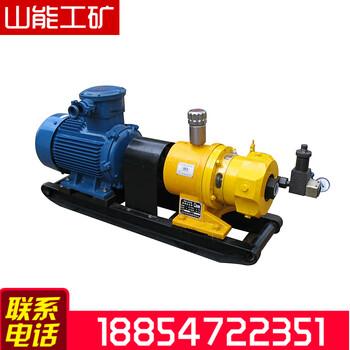 厂家直销煤层注水泵_2BZ-40/12煤层注水泵质量好价格优惠